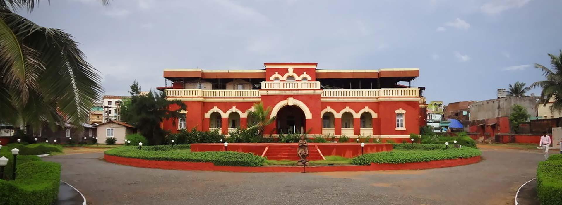 Fort Mahodadhi